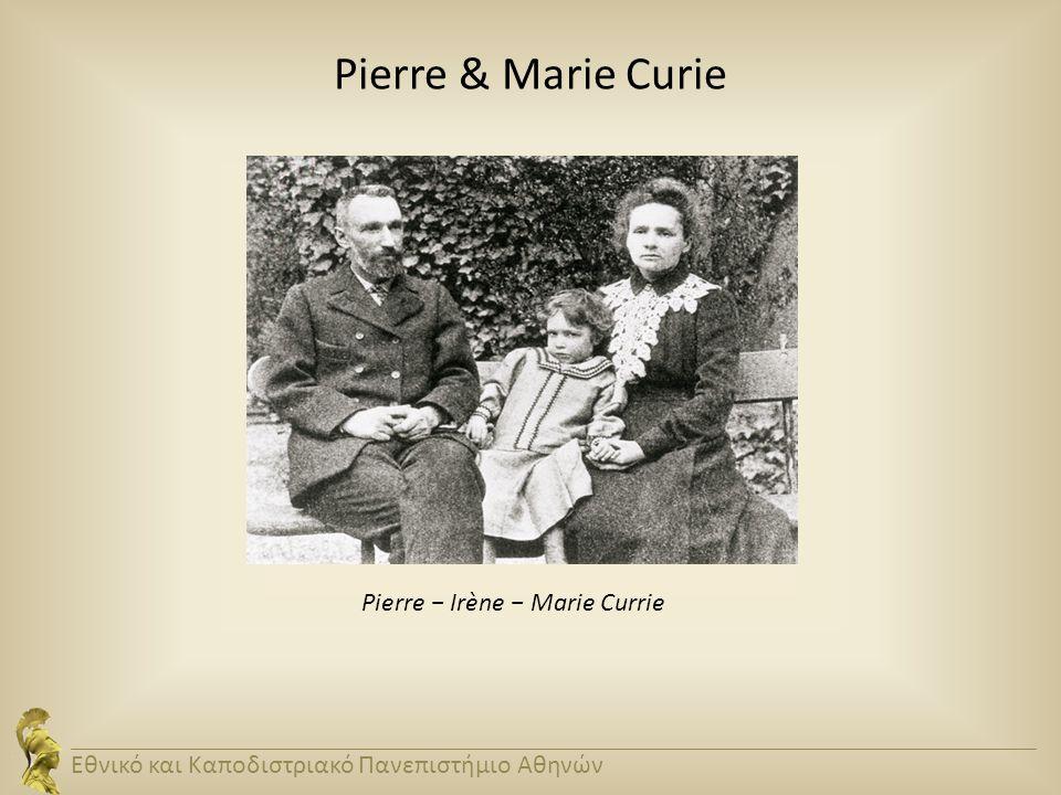 Pierre − Irène − Marie Currie