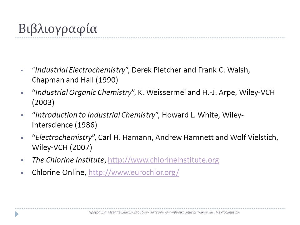 Βιβλιογραφία Industrial Electrochemistry , Derek Pletcher and Frank C. Walsh, Chapman and Hall (1990)