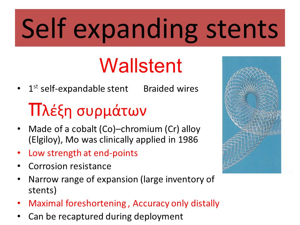 Self expanding stents Wallstent