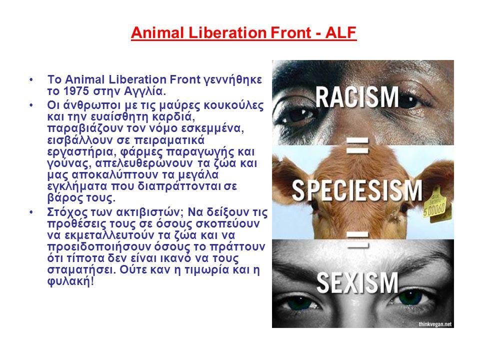 Animal Liberation Front - ΑLF