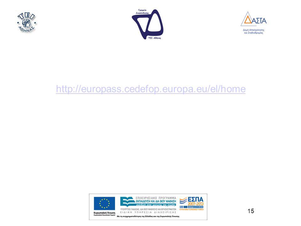 http://europass.cedefop.europa.eu/el/home 15