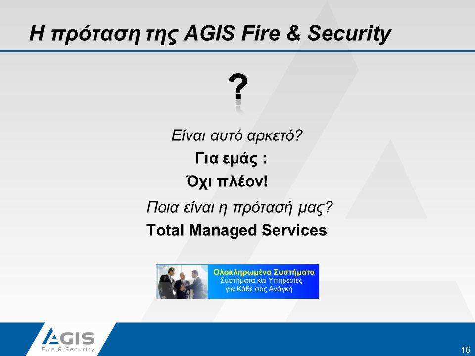 Η πρόταση της AGIS Fire & Security