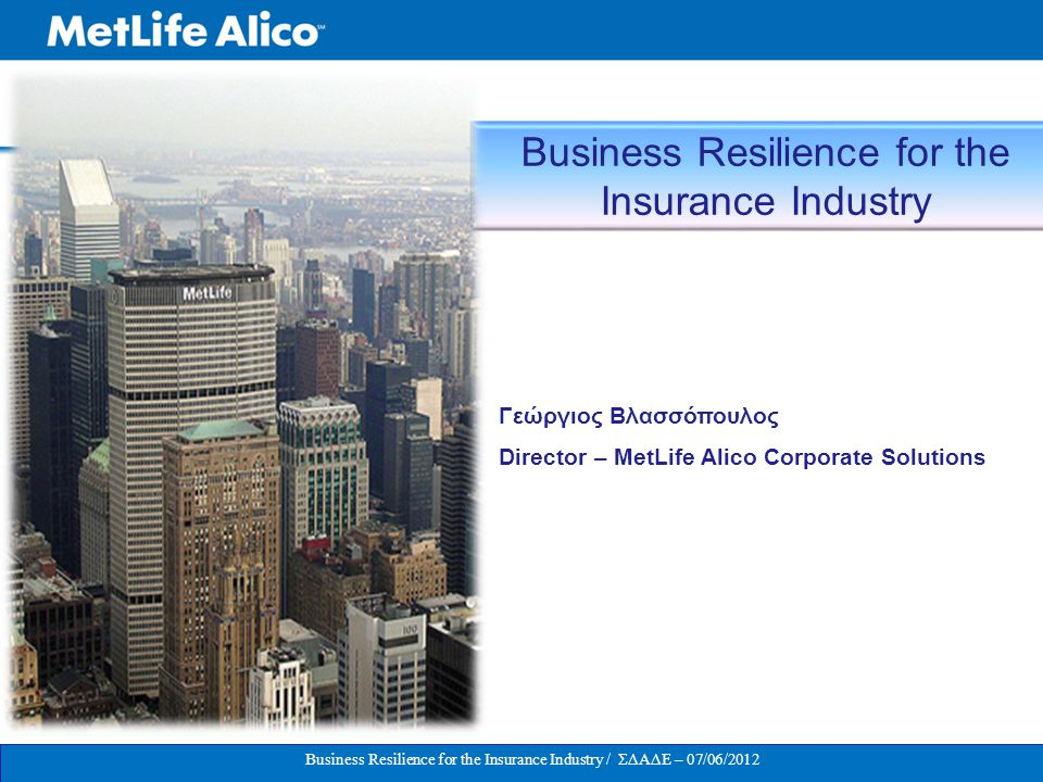 Business Resilience for the Insurance Industry