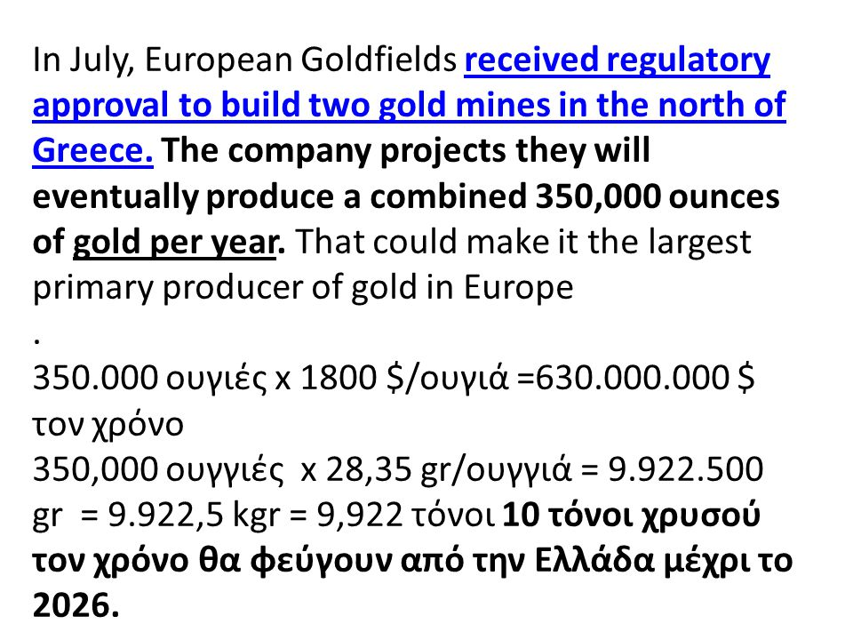 In July, European Goldfields received regulatory approval to build two gold mines in the north of Greece. The company projects they will eventually produce a combined 350,000 ounces of gold per year. That could make it the largest primary producer of gold in Europe