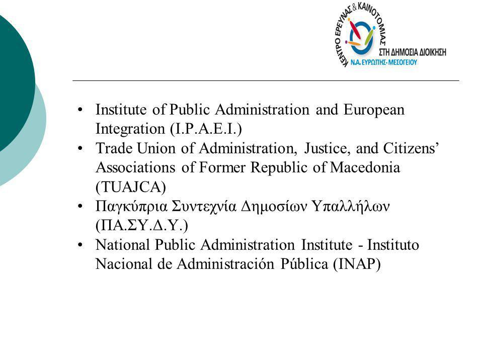 Institute of Public Administration and European Integration (I.P.A.E.I.)