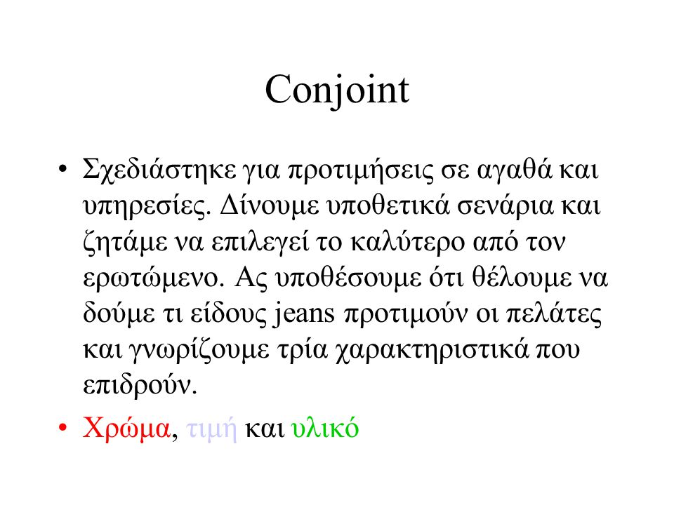 Conjoint
