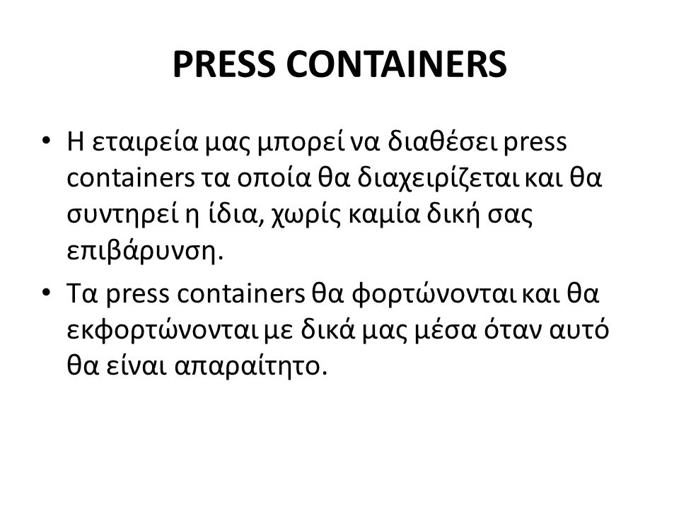 PRESS CONTAINERS