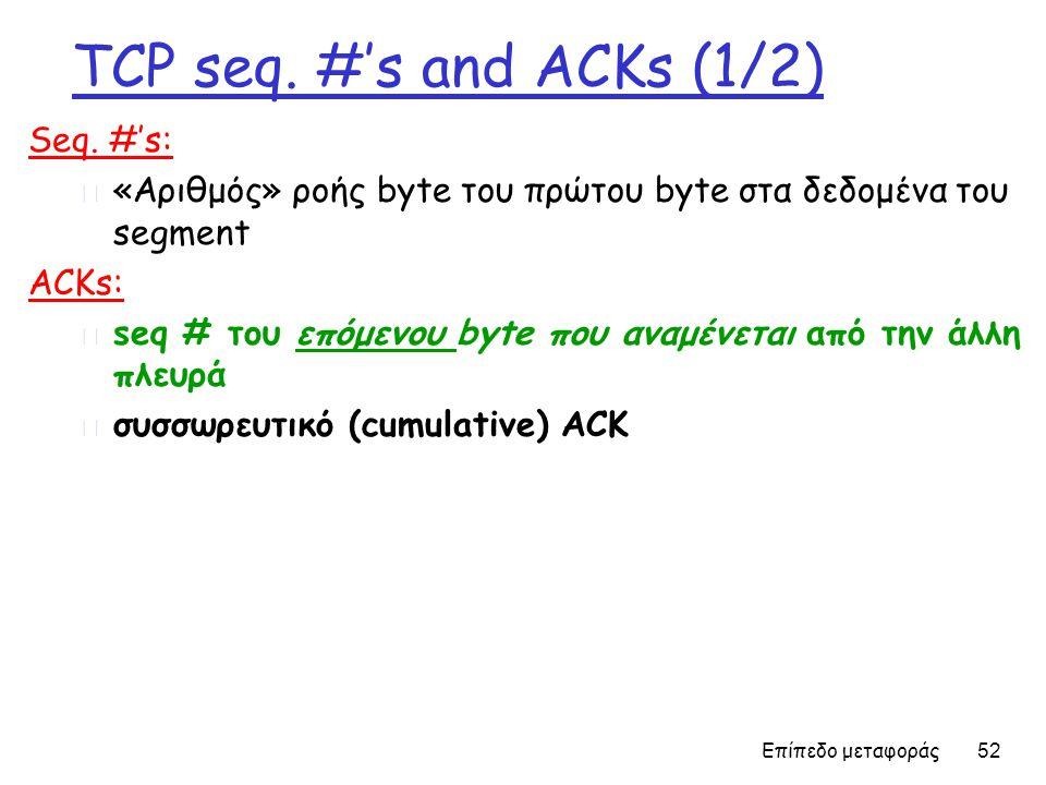 TCP seq. #'s and ACKs (1/2) Seq. #'s: