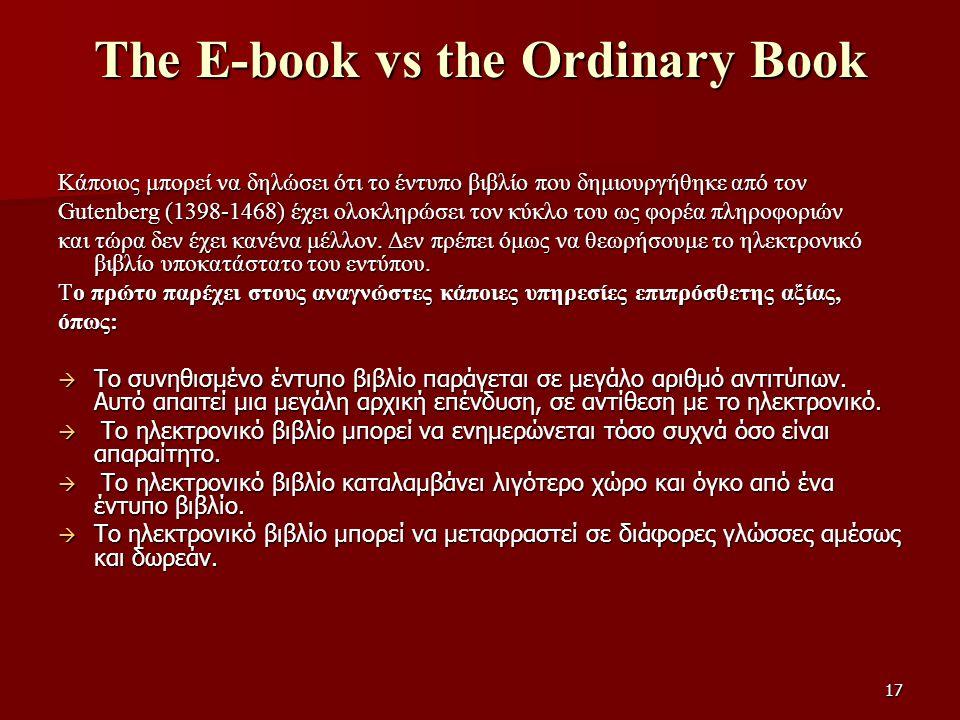 The E-book vs the Ordinary Book