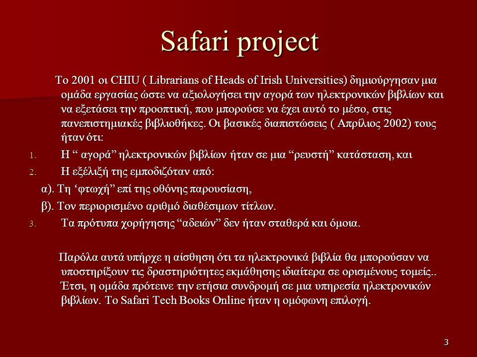 Safari project