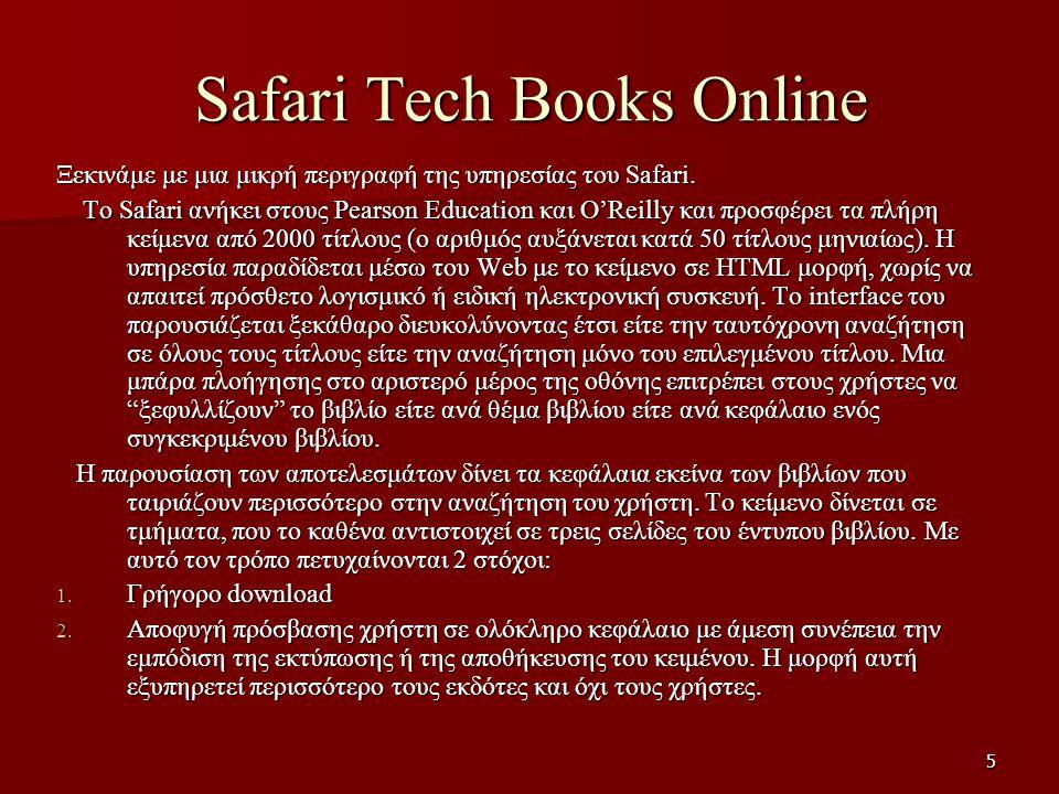 Safari Tech Books Online