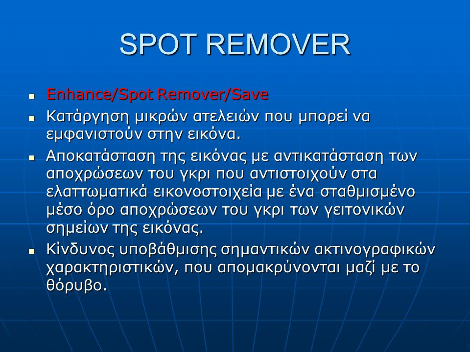SPOT REMOVER Enhance/Spot Remover/Save