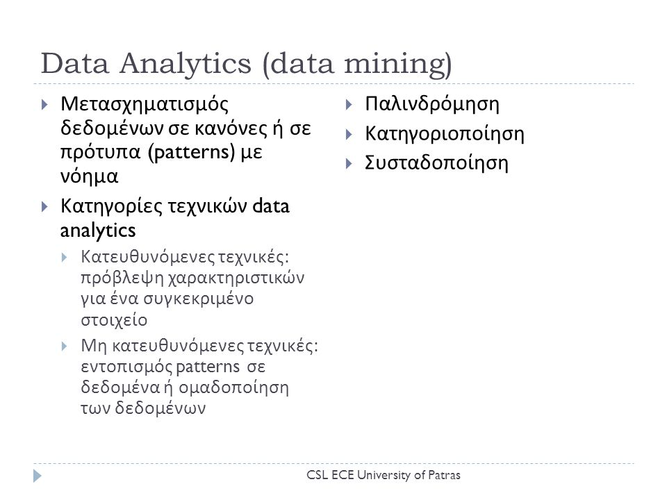 Data Analytics (data mining)