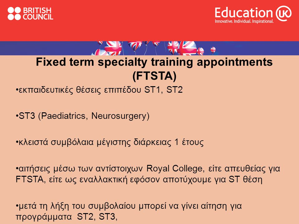 Fixed term specialty training appointments (FTSTA)