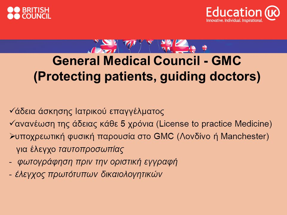 General Medical Council - GMC (Protecting patients, guiding doctors)
