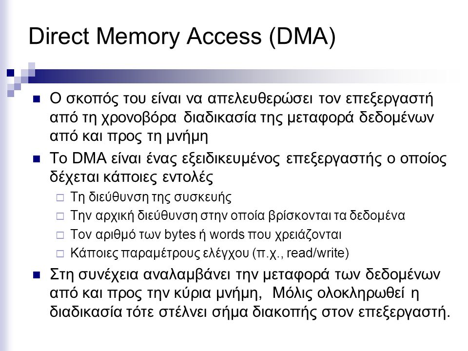Direct Memory Access (DMA)
