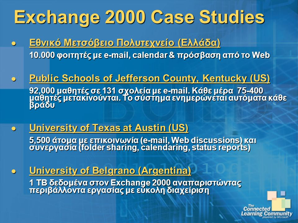 Exchange 2000 Case Studies Εθνικό Μετσόβειο Πολυτεχνείο (Ελλάδα)