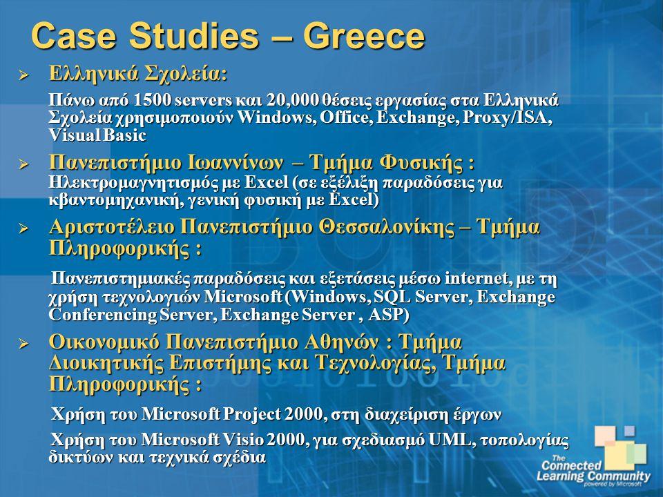 Case Studies – Greece Ελληνικά Σχολεία: