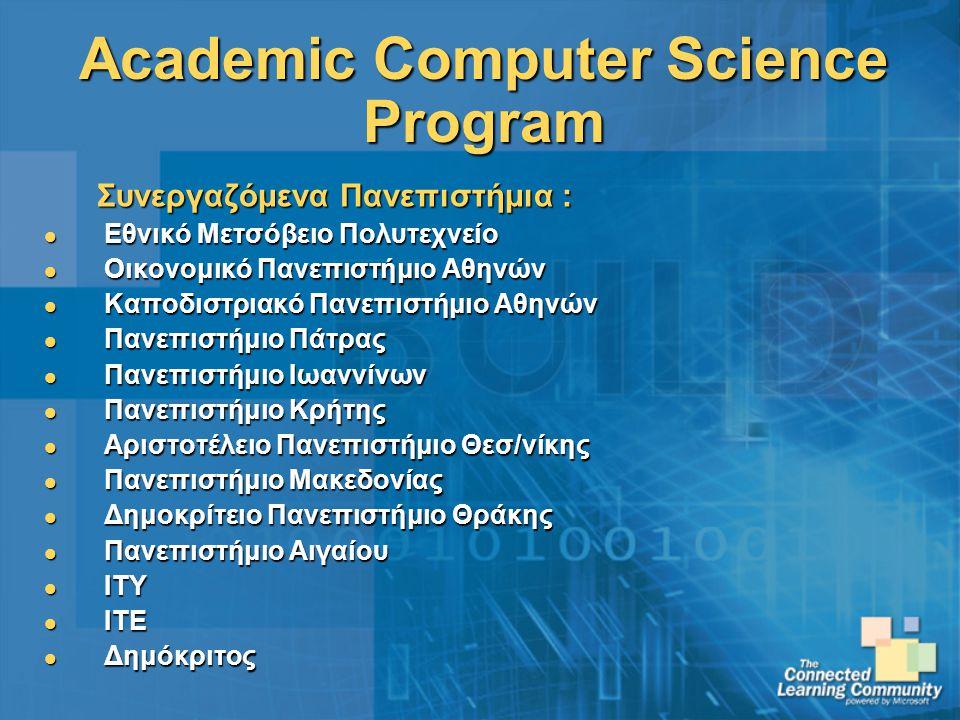 Academic Computer Science Program