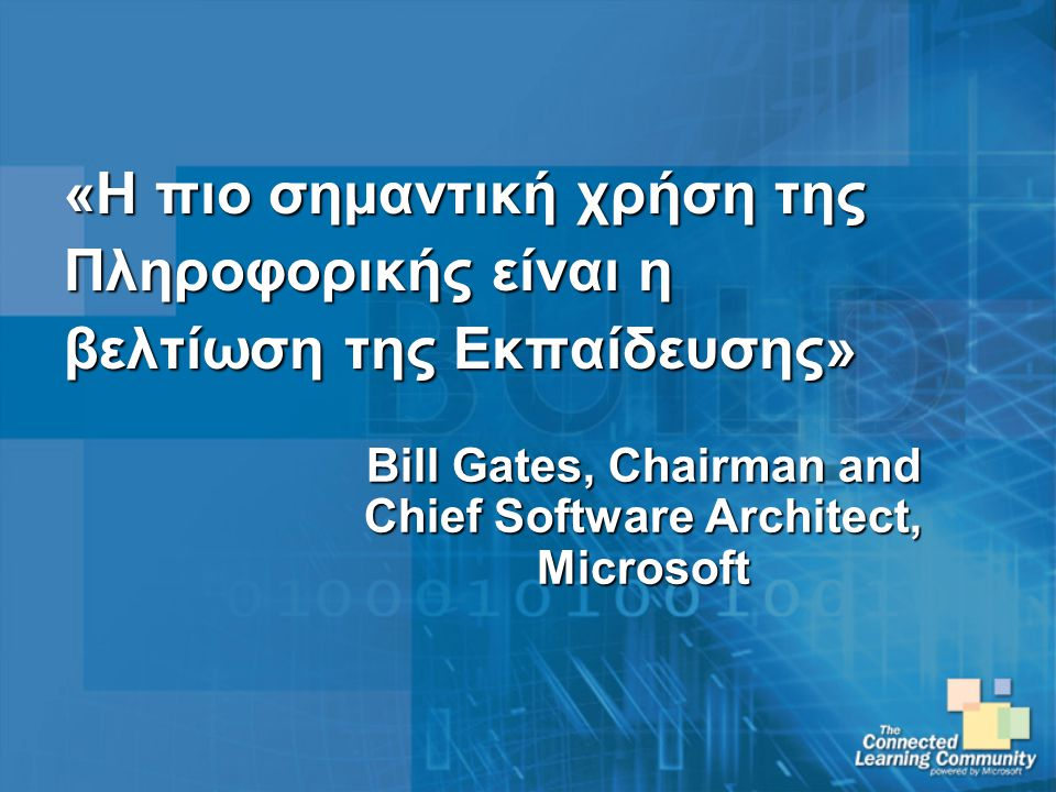 Bill Gates, Chairman and Chief Software Architect, Microsoft