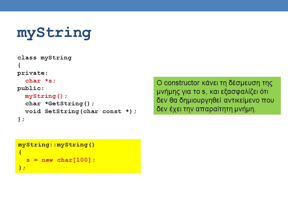 myString class myString. { private: char *s; public: myString(); char *GetString(); void SetString(char const *);