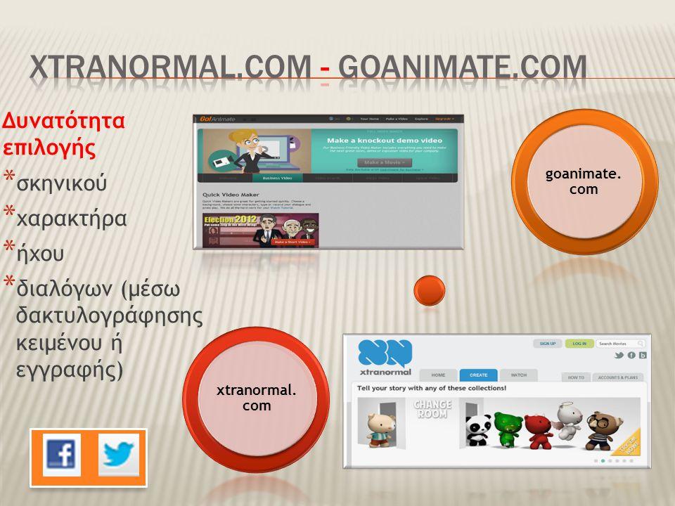 xtranormal.com - goanimate.com
