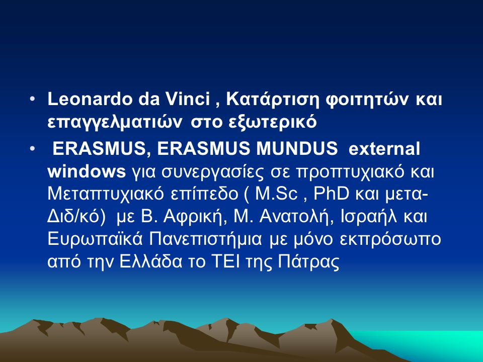 Leonardo da Vinci , Κατάρτιση φοιτητών και επαγγελματιών στο εξωτερικό