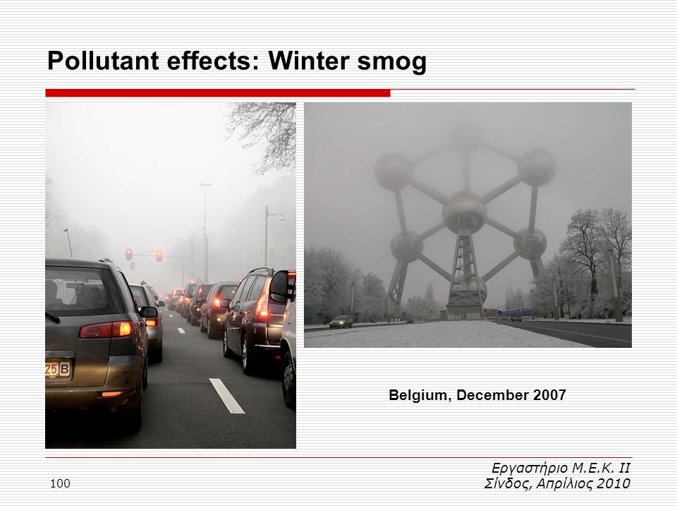 Pollutant effects: Winter smog