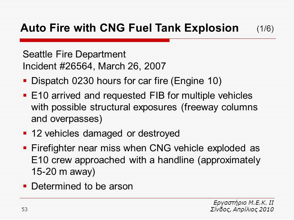 Auto Fire with CNG Fuel Tank Explosion (1/6)