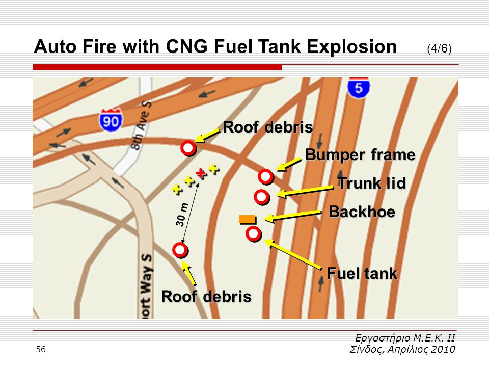 Auto Fire with CNG Fuel Tank Explosion (4/6)