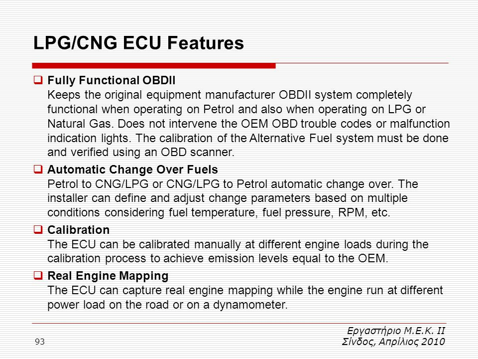 LPG/CNG ECU Features Fully Functional OBDII