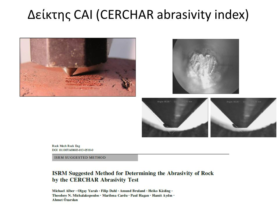 Δείκτης CAI (CERCHAR abrasivity index)
