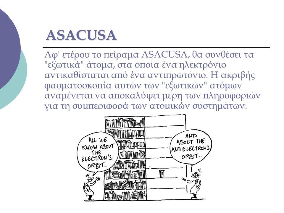 ASACUSA