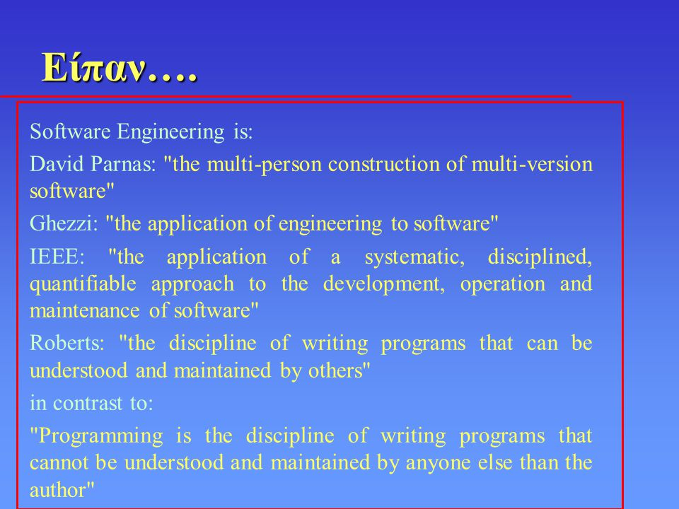Είπαν…. Software Engineering is: