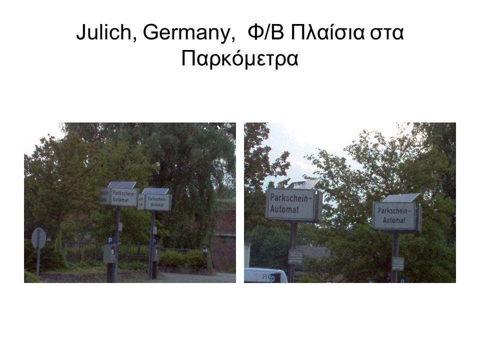 Julich, Germany, Φ/Β Πλαίσια στα Παρκόμετρα