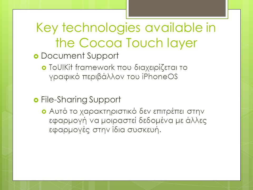 Κey technologies available in the Cocoa Touch layer