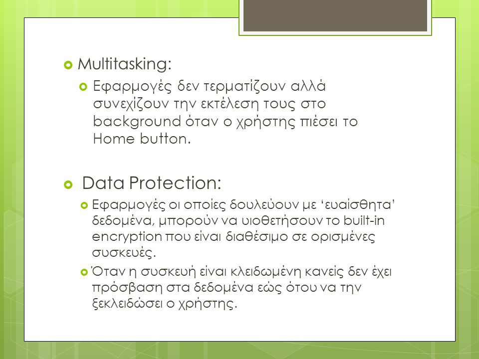 Multitasking: Data Protection: