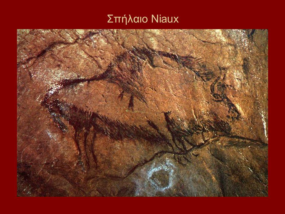 Σπήλαιο Niaux