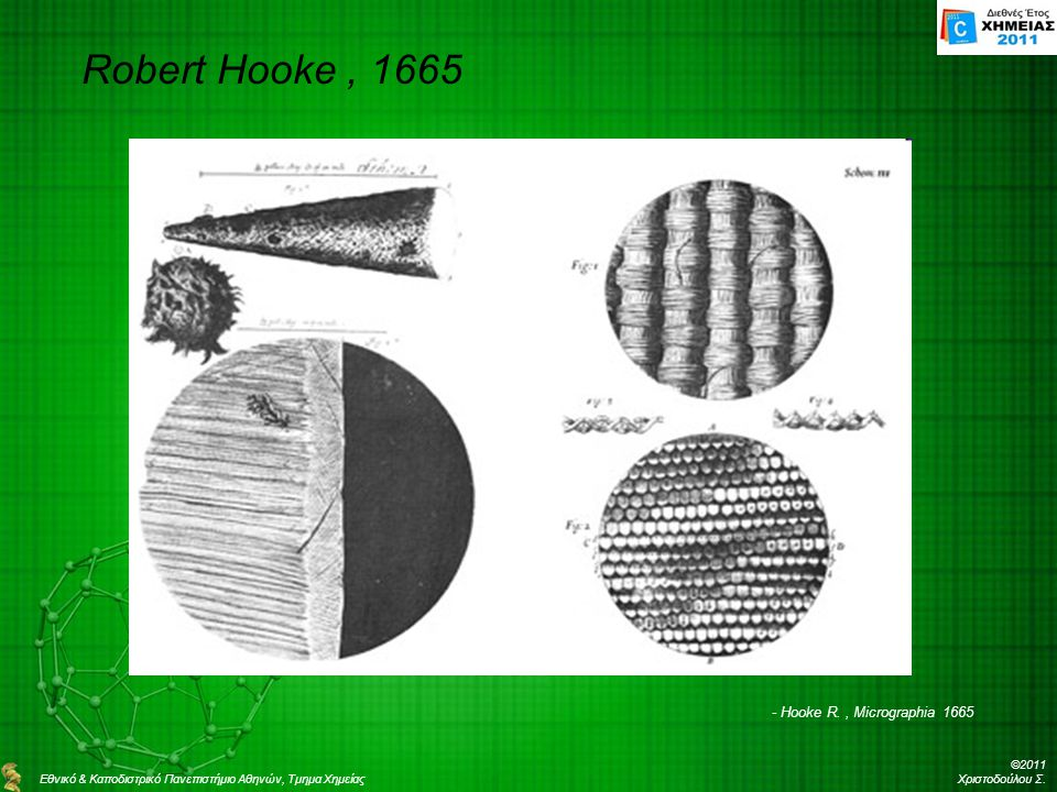 Robert Hooke , 1665 - Hooke R. , Micrographia 1665 ©2011