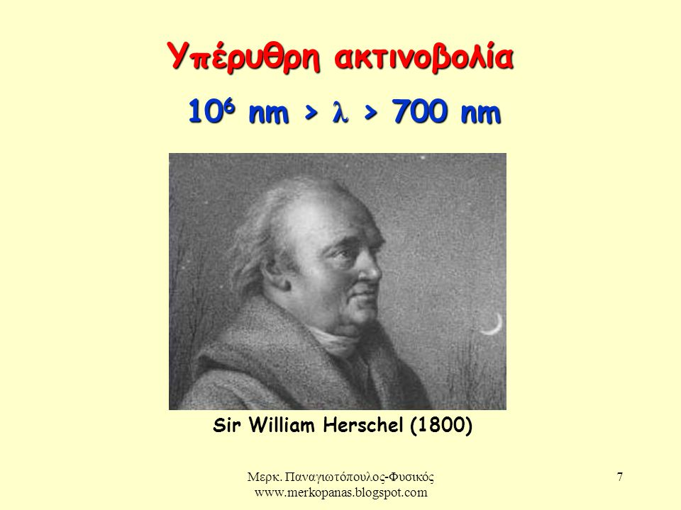 Sir William Herschel (1800)