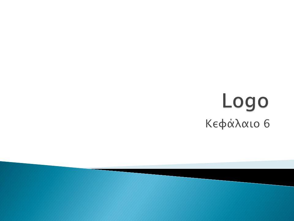 Logo Κεφάλαιο 6