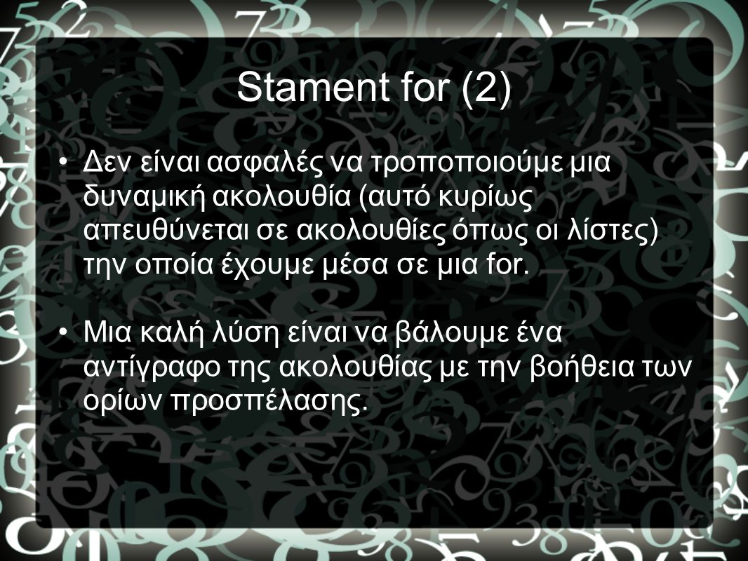 Stament for (2)