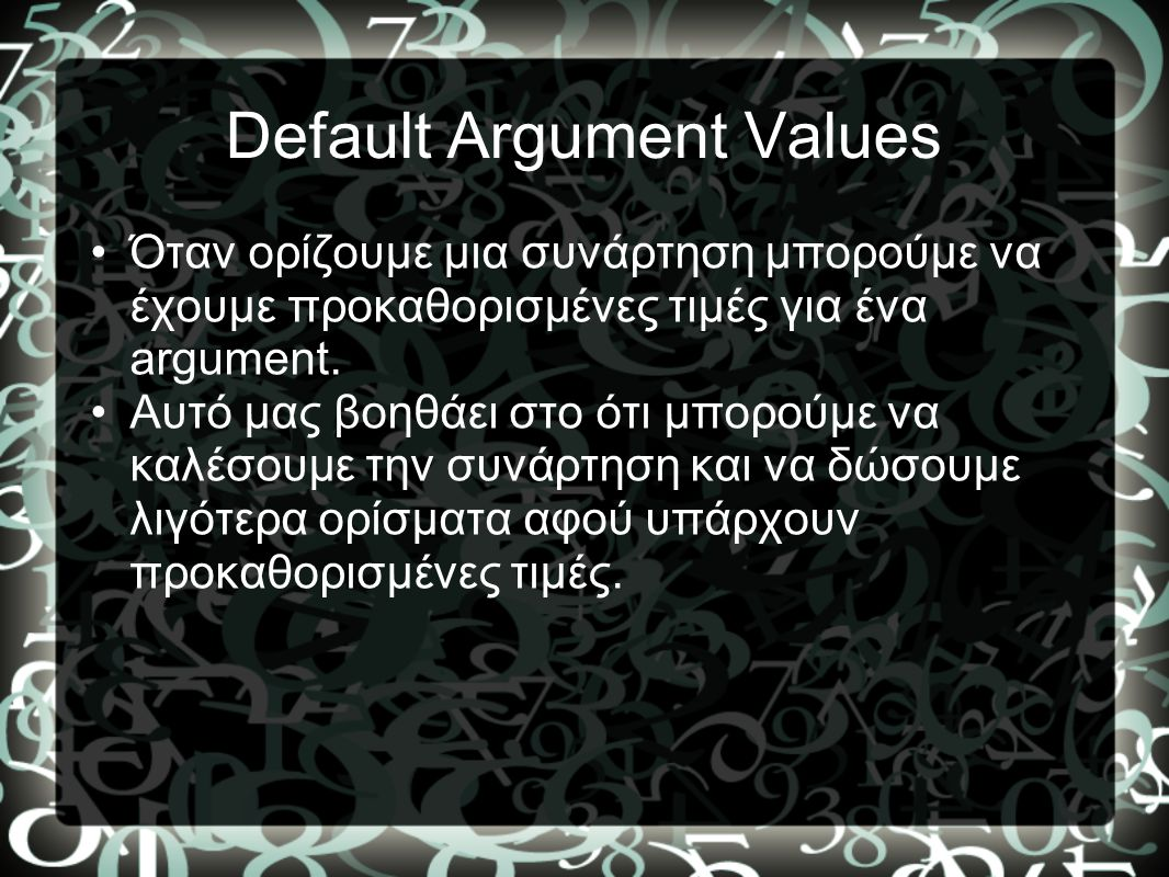 Default Argument Values
