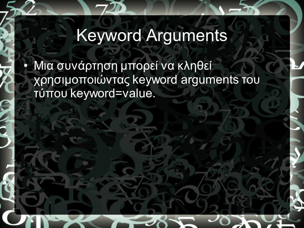 Keyword Arguments Μια συνάρτηση μπορεί να κληθεί χρησιμοποιώντας keyword arguments του τύπου keyword=value.