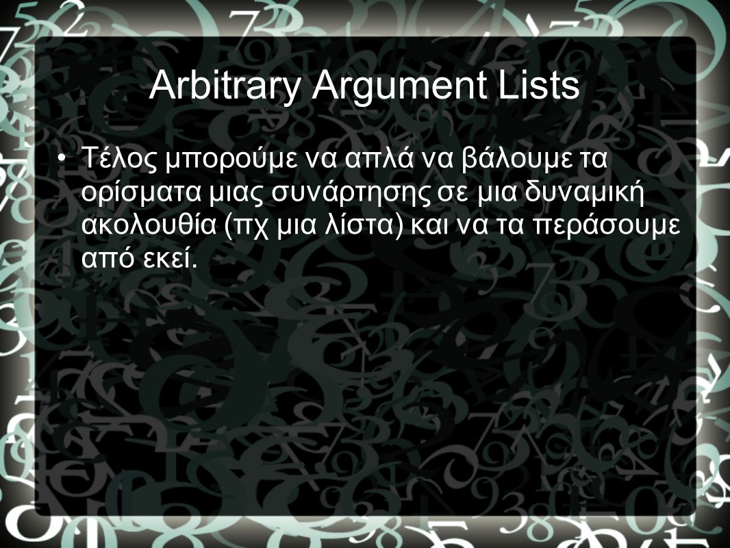 Arbitrary Argument Lists