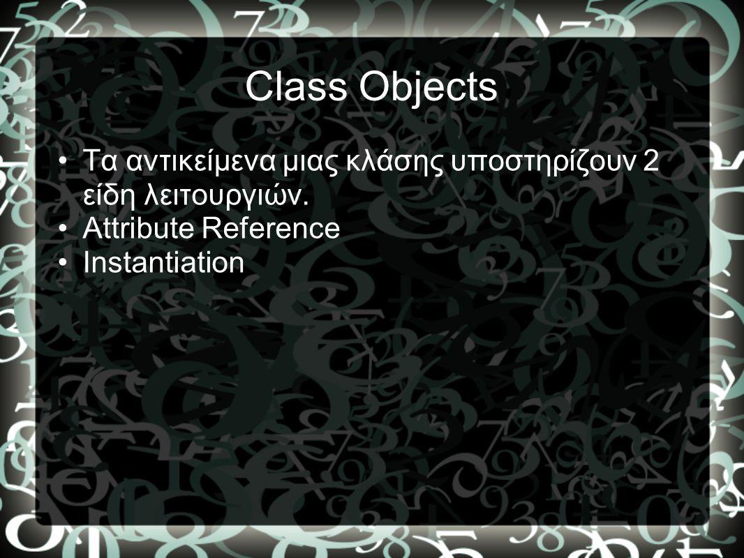 Class Objects Tα αντικείμενα μιας κλάσης υποστηρίζουν 2 είδη λειτουργιών.