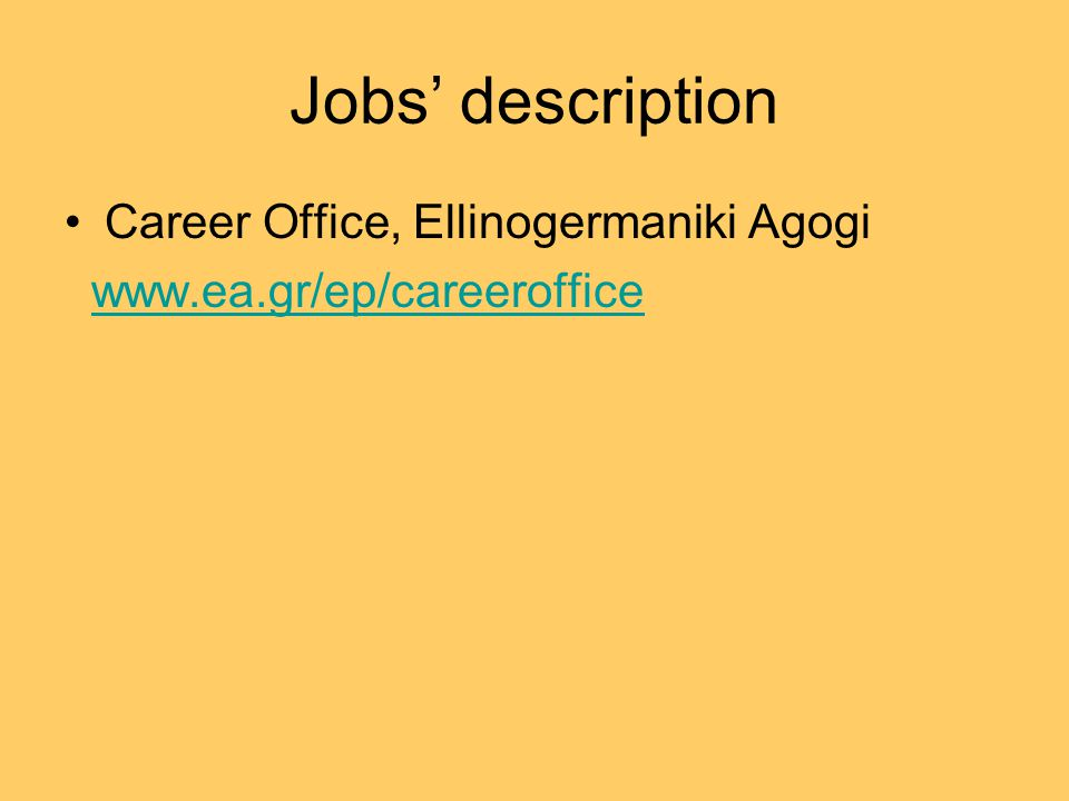 Jobs' description Career Office, Ellinogermaniki Agogi