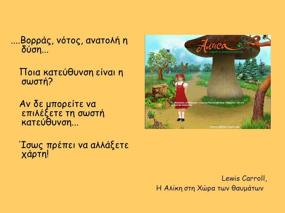 Lewis Carroll, Η Αλίκη στη Χώρα των θαυμάτων