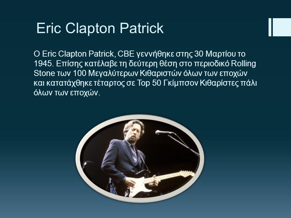Eric Clapton Patrick