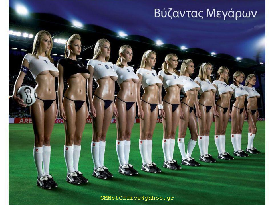 GMNetOffice@yahoo.gr